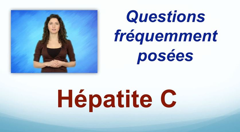 French Video - FAQ